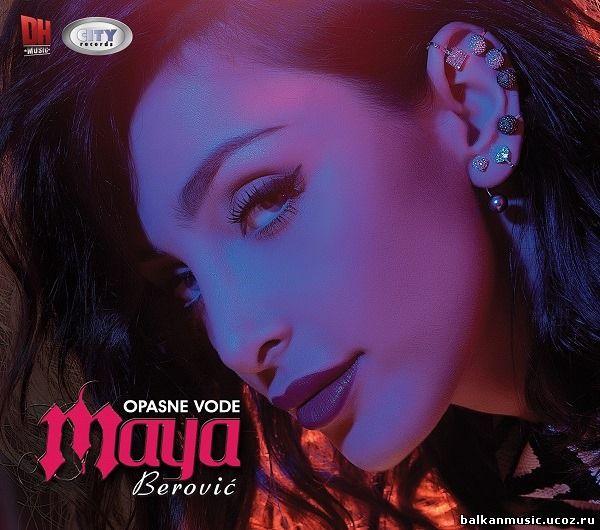 Maya Re Maya Bengali Song Download: Download Edward Maya 320 Kbps